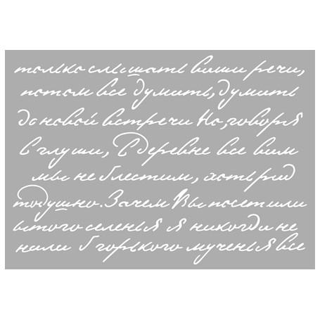 """Memories4You Stencil (A5) """"Schrift"""""""